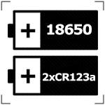 Работает от аккумулятора 18650 или 2xCR123A