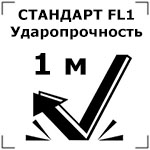 Ударопрочность при падении с высоты до 1.2 метров (условно)