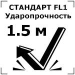 Ударопрочность при падении с высоты до 1.5 метров (условно)