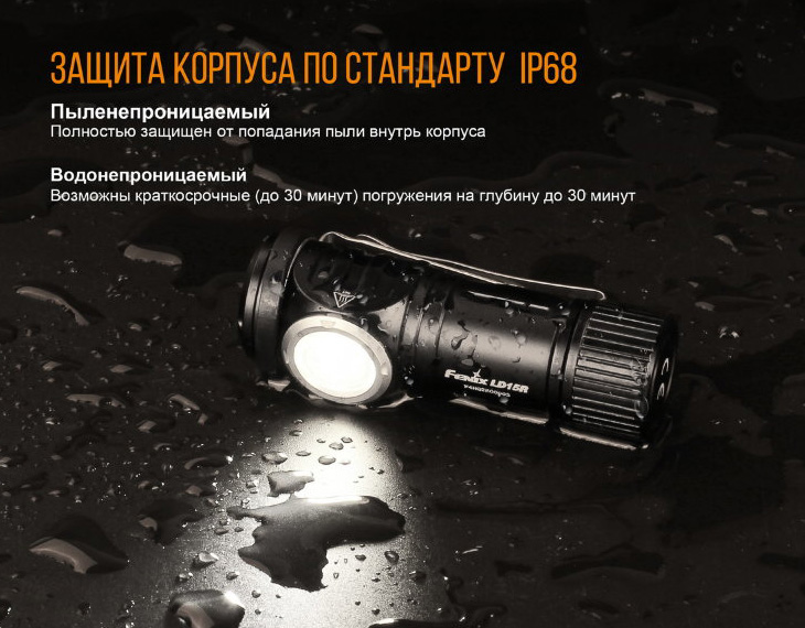 Фонарь Fenix LD15R, CREE XP-G3 + RED EVERLIGHT, 500 лм