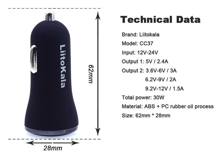 Адаптер USB 3.0 LiitoKala CC-37 от прикуривателя 12В