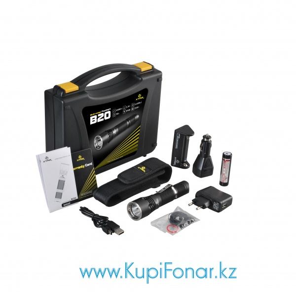 Xtar B20