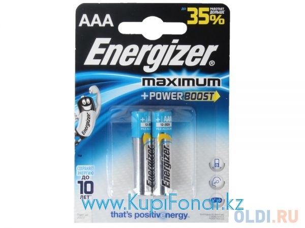 Элемент питания LR03 AAA Energizer MAXIMUM  Alkaline 2 штуки в блистере