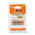 Аккумулятор NiMH Multiple Power (MP) AAA/HR03 1250мАч, 2шт в блистере (MP-AAA1250-BP2)